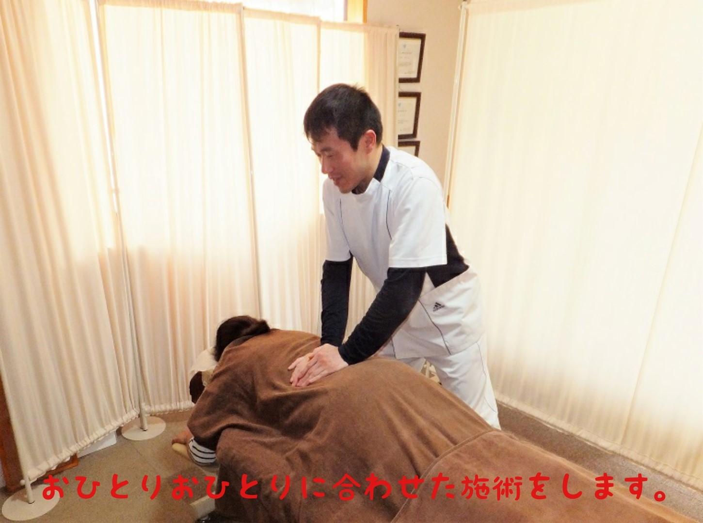 三田市、神戸市北区で整体・骨盤矯正「しょう整体院」