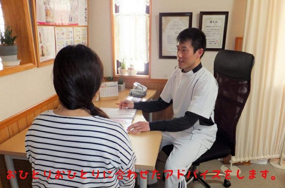 三田市、神戸市北区で耳つぼダイエット・整体・骨盤矯正「しょう整体院」